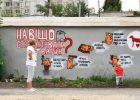 На ХТЗ нарисовали информационное граффити о животных