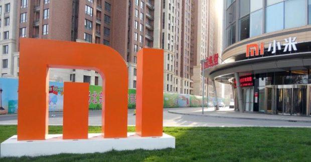 Компания Xiaomi - офис