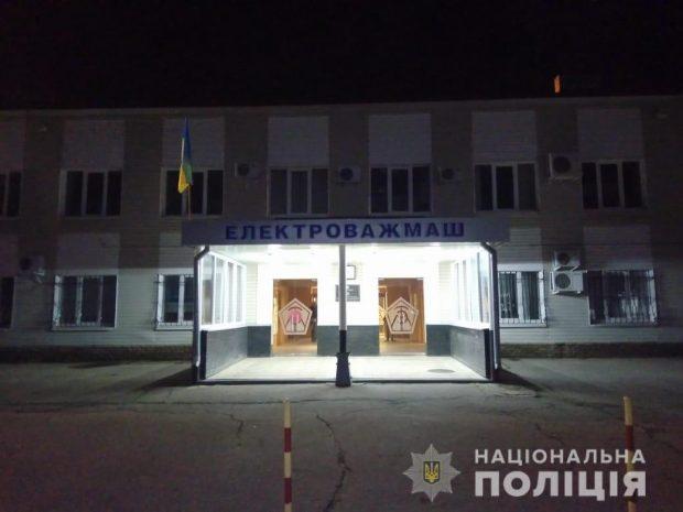 В Харькове мужчина «заминировал» «Электротяжмаш» из-за большого кредита
