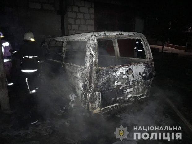 Под Харьковом в результате поджога, супруги остались без двух автомобилей
