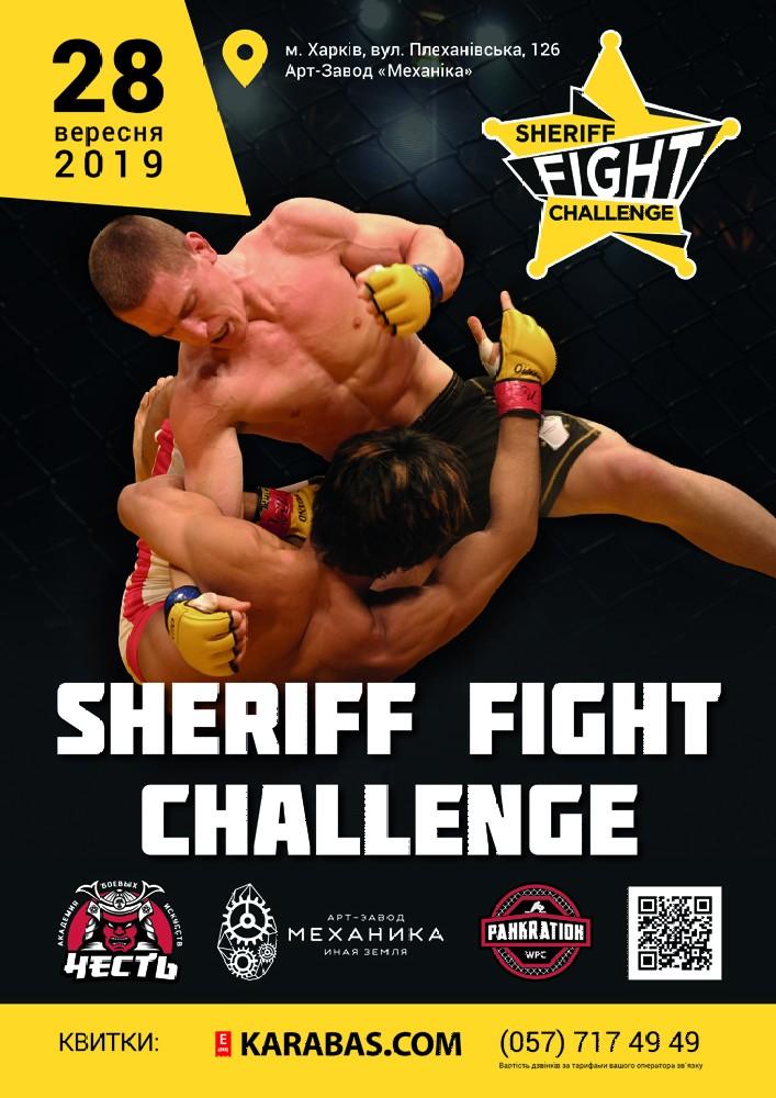 Sheriff Fight ChAllendge Харьков