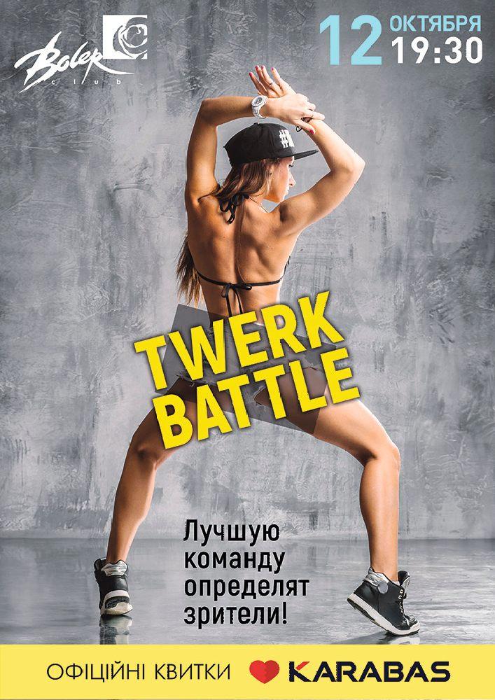 Twerk-Battle Харьков