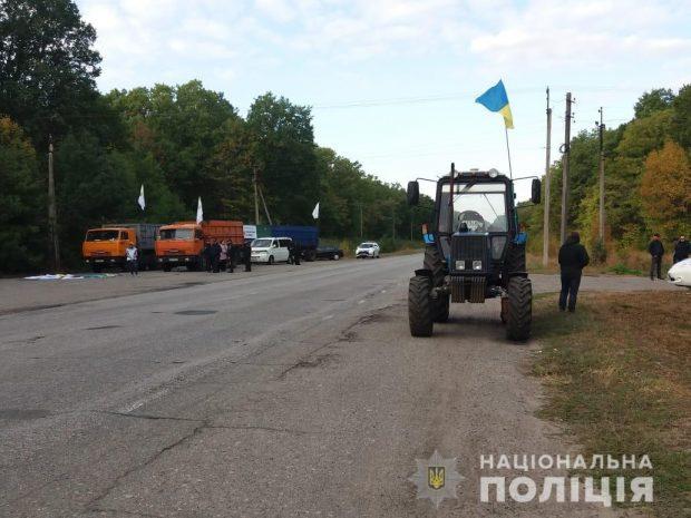 Под Харьковом митинг против продажи земли иностранцам