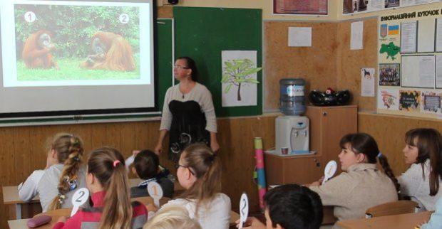 Сотрудники зоопарка провели урок в одной из харьковских школ