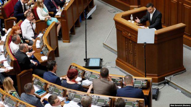 Верховная Рада ограничила депутатскую неприкосновенность