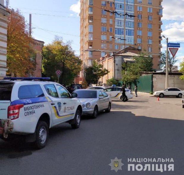 В Харьковском апелляционном суде искали взрывчатку