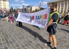 В центре Харькова ЛГБТ-марш