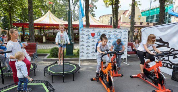 Завтра в парке Горького - ярмарка спорта