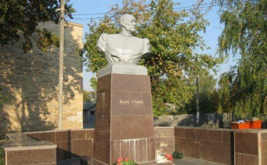 Памятник Ивану Сирко в Одессе