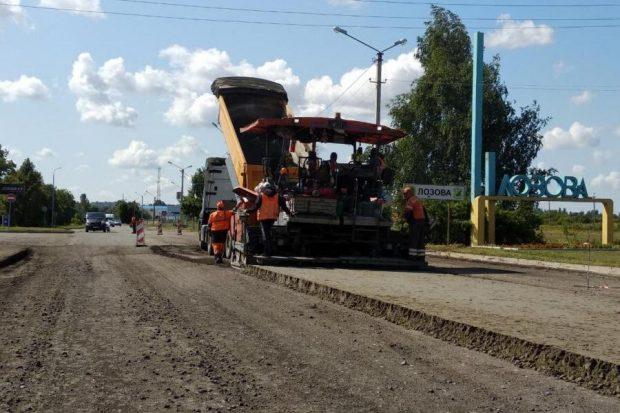 Ремонтные работы на дороге Мерефа - Лозовая - Павлоград вышли на завершающий этап