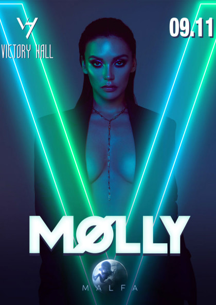 Концерт «MOLLY»