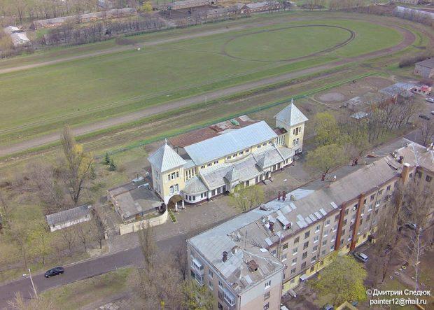 Харьковский ипподром