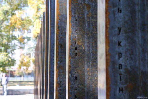 14 октября в Харькове откроют монумент защитникам Украины