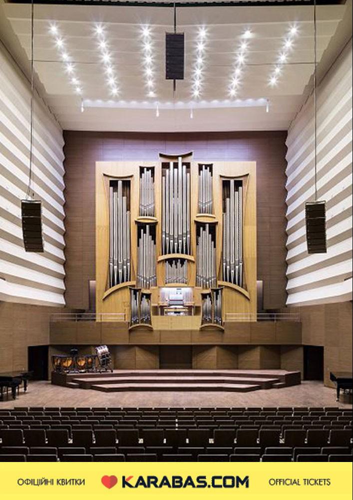 Міжнародний музичний фестиваль «Харківські асамблеї» Харьков