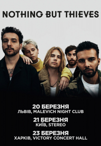 Nothing But Thieves Харьков