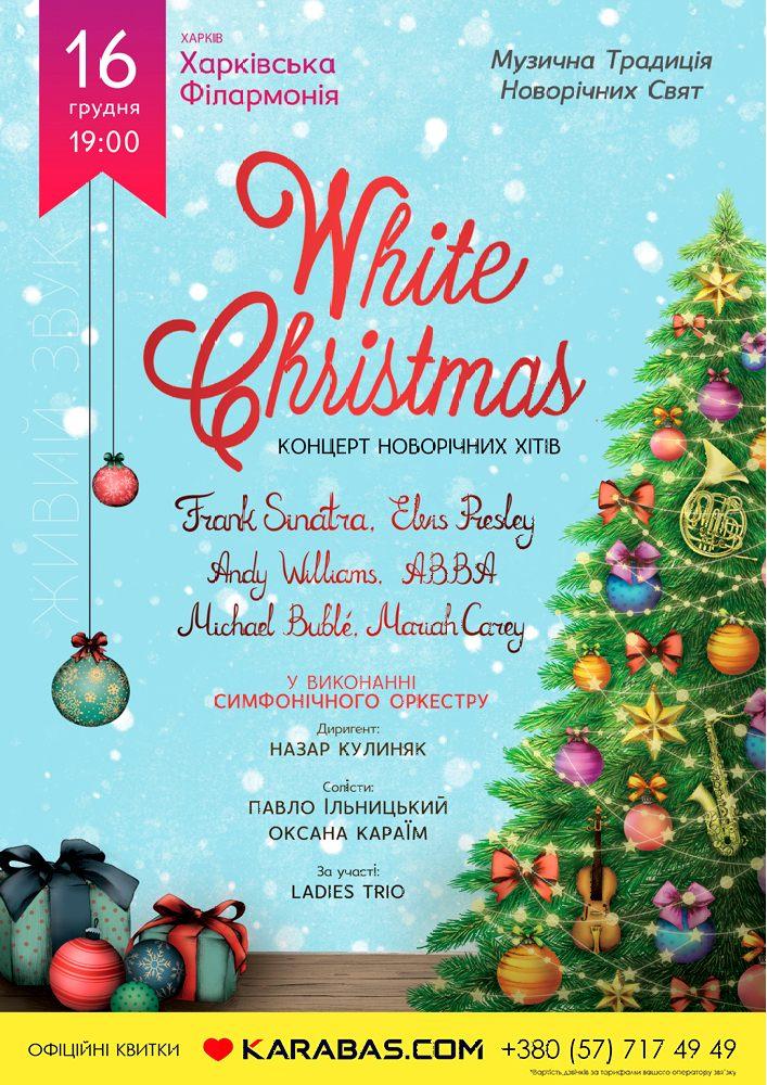 White Christmas Харьков