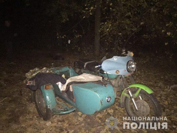 Под Харьковом водитель мотоцикла погиб в результате аварии