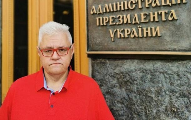 Сергея Сивохо назначили советником секретаря СНБО