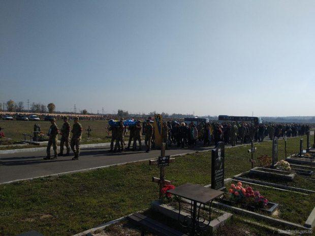 На Харьковщине простились с погибшим военным Юрием Громовичем