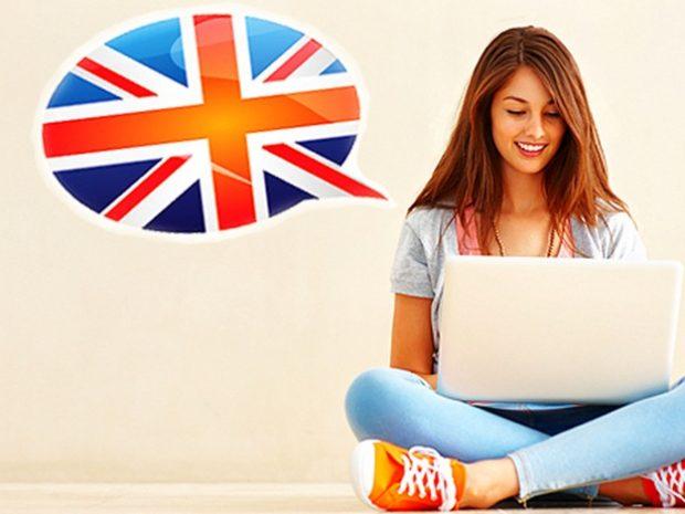 Индивидуальные занятия по английскому