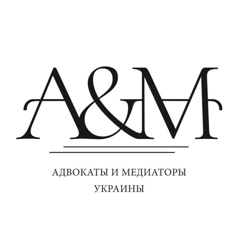Адвокатское обьединение «Адвокаты и медиаторы Украины»