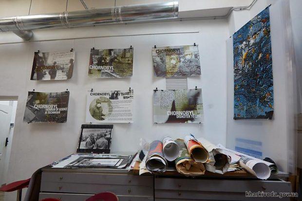 В Харькове открыли музей экоплаката «4-й Блок» с анимацией и дополненной реальностью