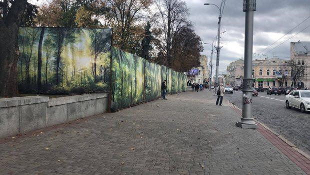 Городской совет потратит 9 миллионов гривен на 140 метров тротуара на Сумской
