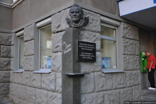 Пмятник Борису Чичибабину