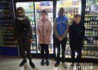В Харькове подростки пытались совершить кражу из киоска