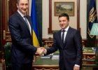 Киевскую область возглавил харьковский бизнесмен