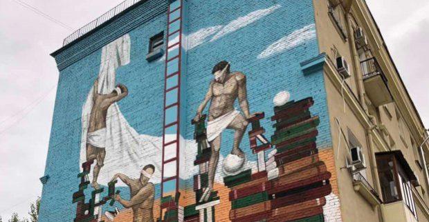 Харьковские художники продолжают создавать муралы