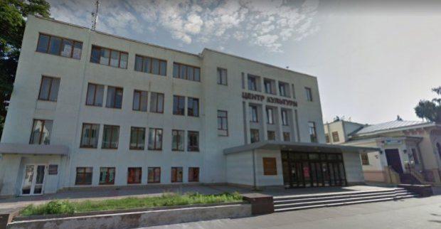 Муниципальный центр культурных инициатив приглашает на концерт ко Дню защитника Украины
