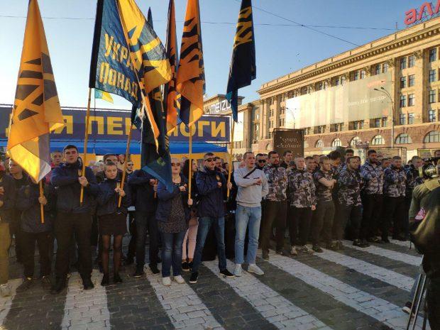 В Харькове снова протестовали против политики Зеленского