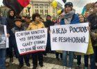 В центре Харькова прошло народное Вече против капитуляции