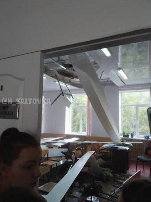 В харьковской школе во время урока обрушился потолок - соцсети