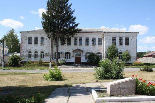 Улица Ленина, Краснокутск