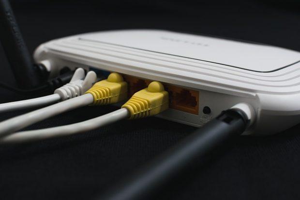 роутер, беспроводной маршрутизатор
