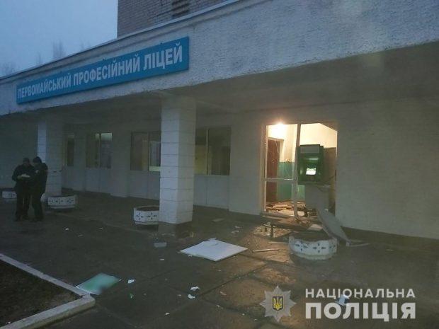 В Харьковской области взорвали банкомат