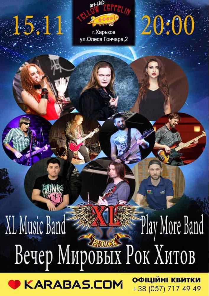 XL Music Band and Play More Band Харьков