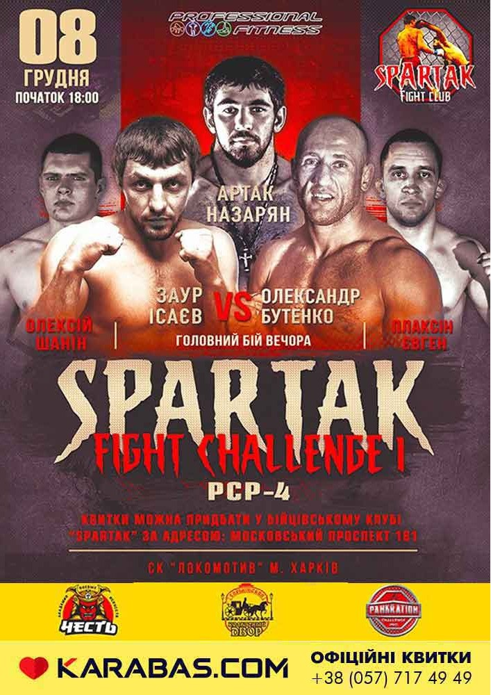SpArtak Fight Challenge PCP-4 Харьков