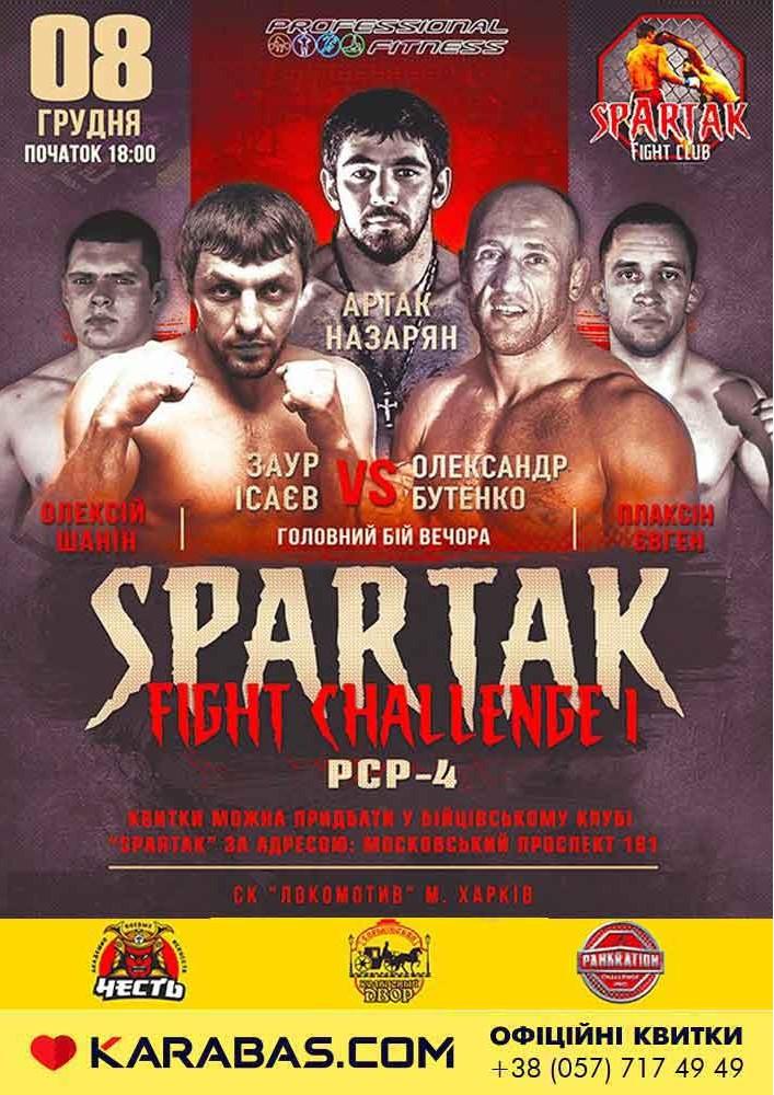 SpArtak Fight Challenge PCP-4 Харьков