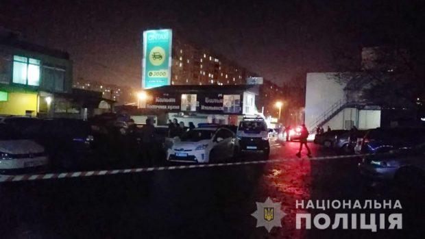 Конфликт на Салтовке закончился стрельбой: один человек ранен, четырнадцать доставили в полицию