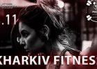 Харьковчан приглашают на «Kharkiv fitness Sunday»