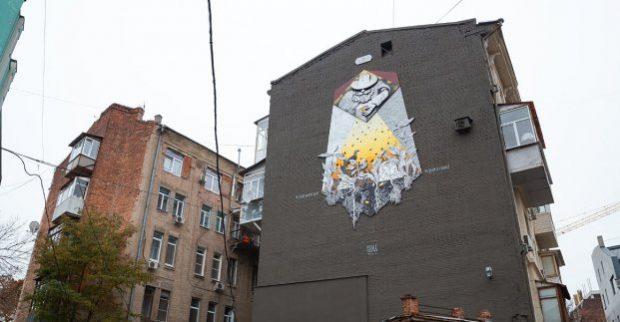 На улице Пушкинской появился новый мурал