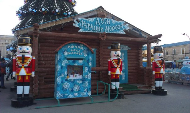 В Харькове приобрели дом Деда Мороза за 6 миллионов гривен