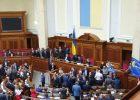 Верховная Рада предварительно поддержала закон о рынке земли