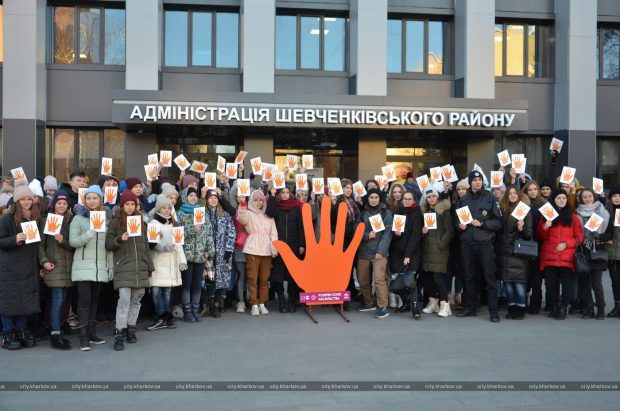 В Харькове прошел флешмоб против насилия
