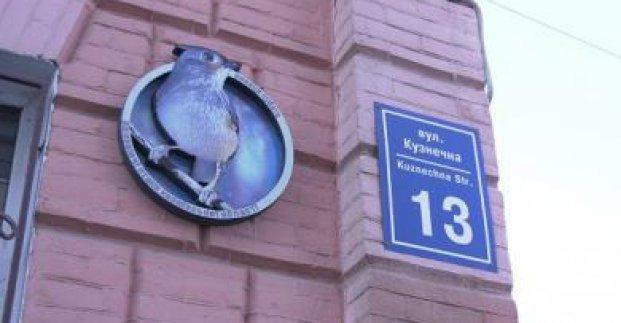 В Харькове создали мини-муралы с исчезающими видами птиц и растений