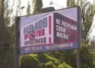 Харьковская мэрия: Родители не верят, что их дети употребляют наркотики