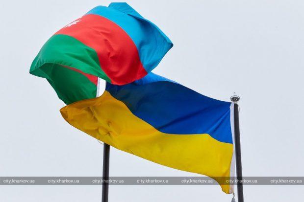 В Харькове открылся Азербайджанский культурно-информационный центр